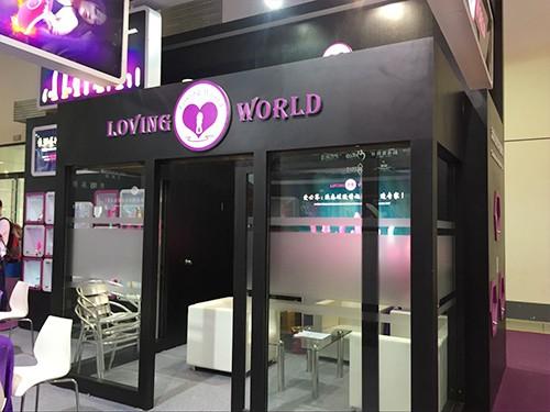 Loving World 9