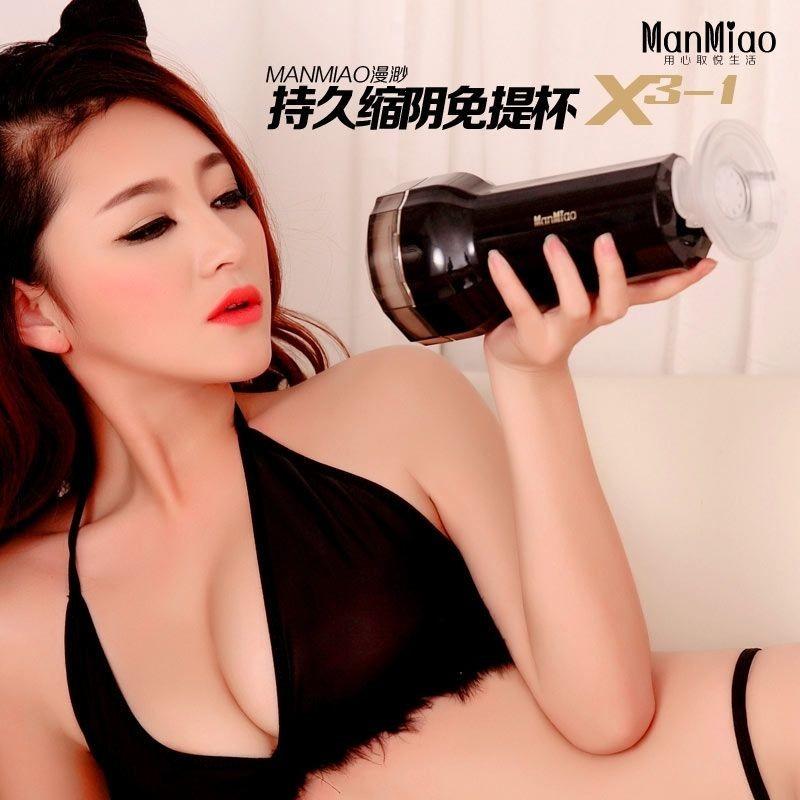Âm đạo giả Manmiao Spider Girl có đế dạng cup 7