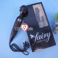 Sex toy massage điểm G Fairy rung cực mạnh